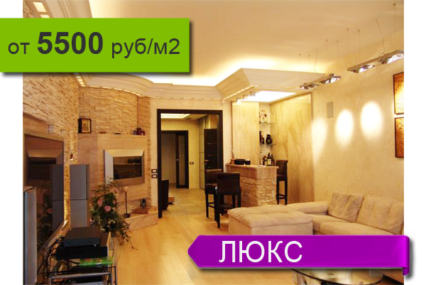 Продажа однокомнатной квартиры, Тверская область, Тверь